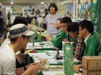 就農への第一歩を富山県が全力サポート! 豊かな自然の中で、あなただけの農業を実現しよう