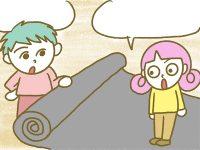 漫画「宮崎に移住した農家の嫁日記」【第122話】防草シートの色