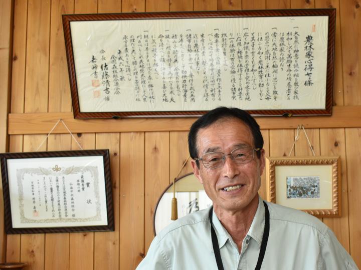 宮城県角田市『仙南中央森林組合』の組合長佐藤正友さん