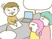 漫画「宮崎に移住した農家の嫁日記」【第120話】農園の空間デザイン