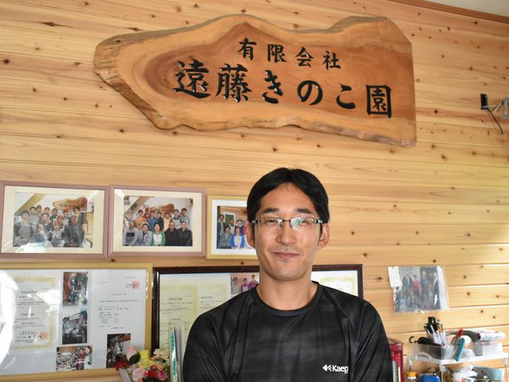 福島県双葉郡川内村の『遠藤きのこ園』取締役の遠藤雄夫さん