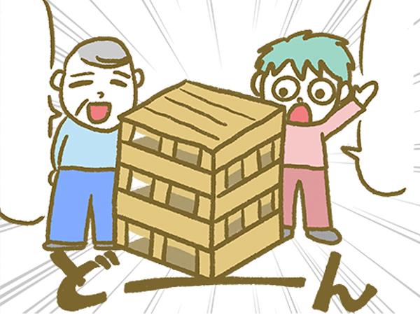 漫画「宮崎に移住した農家の嫁日記」【第128話】畑に置くテレビ台の工夫