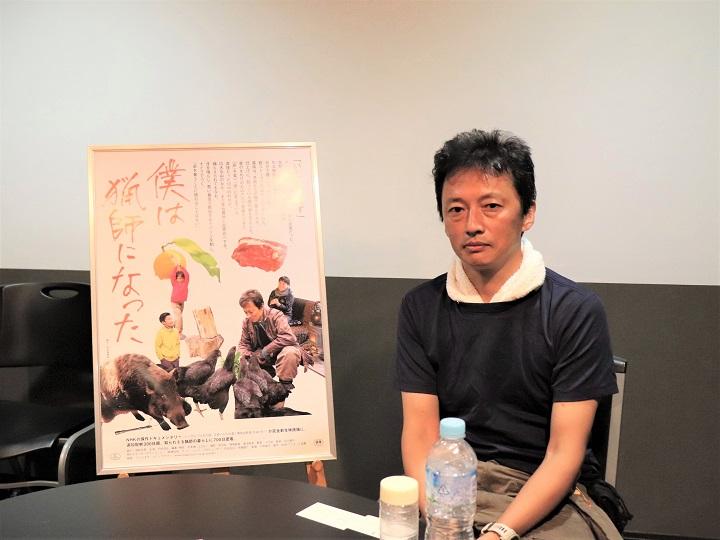 劇場公開中「僕は猟師になった」 猟師・千松信也さん直撃ロングインタビュー