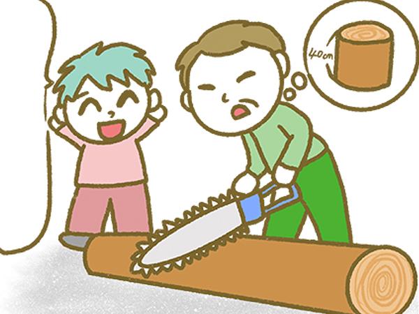 漫画「宮崎に移住した農家の嫁日記」【第126話】丸太で椅子づくり