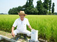 ベテラン農家が水管理時間の大幅削減に大成功! 農作業の省力化に欠かせない自動給水システムとは?