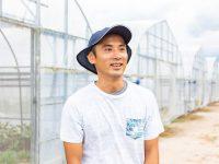 120万都市の広島市で、農業を始めませんか? スムーズな新規就農をサポートします。