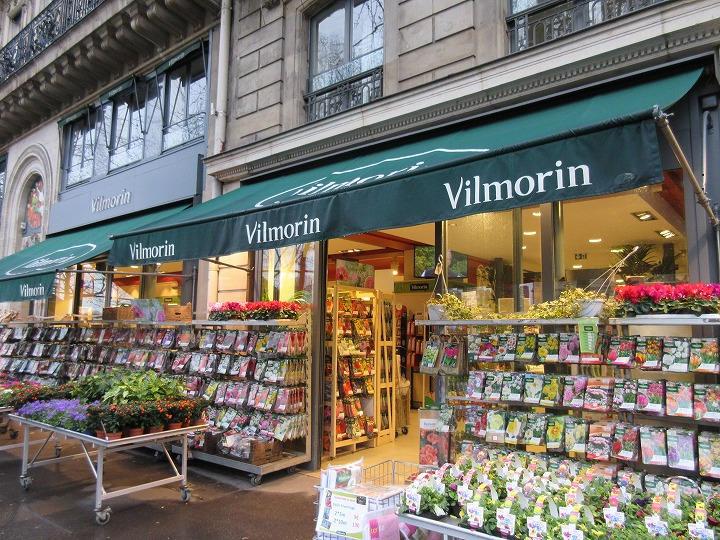 パリのビルモラン
