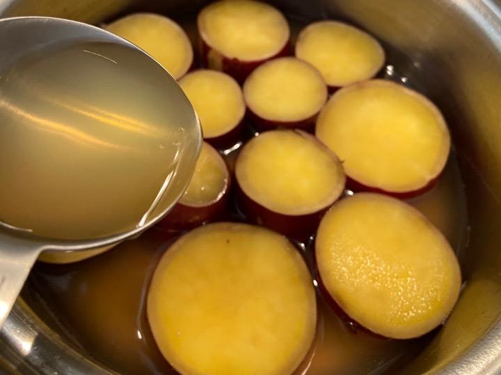 レモン煮③