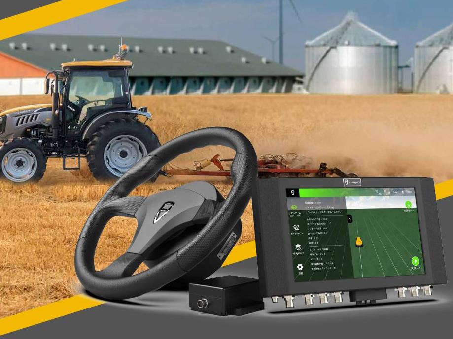 あなたが所有する農業機械について教えてください! 抽選で、『農機自動操舵システム』(販売価格:80万円)をプレゼント