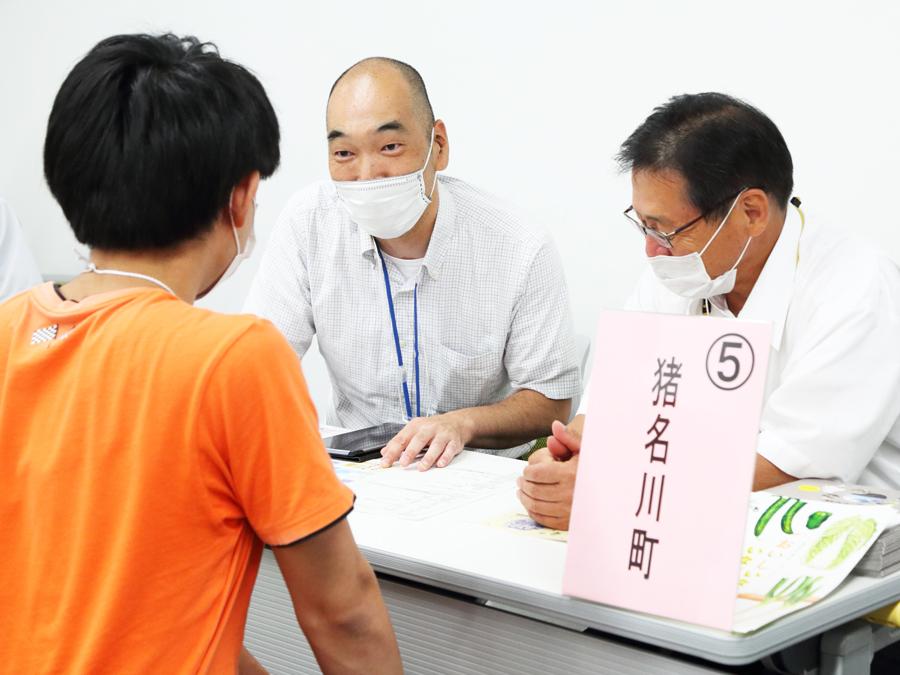 兵庫県農業会議