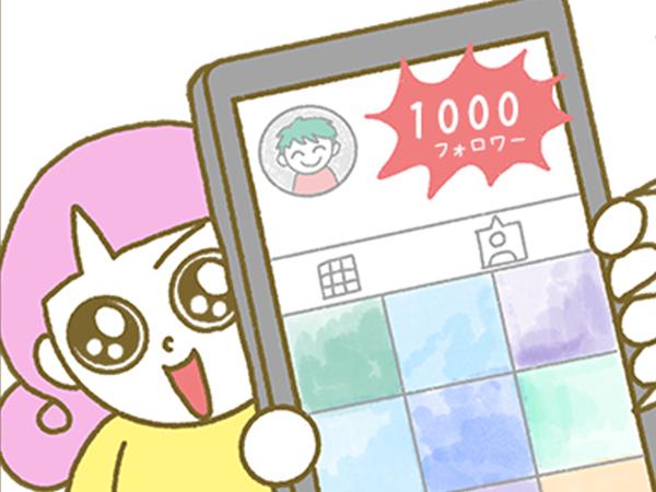 漫画「宮崎に移住した農家の嫁日記」【第132話】SNSの広報戦略