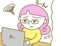 漫画「宮崎に移住した農家の嫁日記」【第131話】観光農園の予約システム