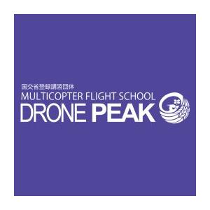 DRONEPEAKマルチコプターフライトスクール