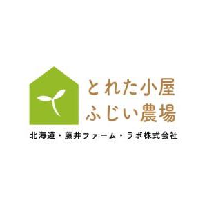 北海道・藤井ファーム・ラボ株式会社