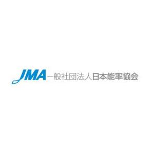 一般社団法人日本能率協会(JMA)