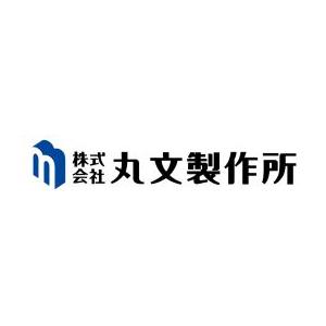 株式会社丸文製作所