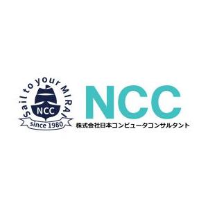 株式会社日本コンピュータコンサルタント