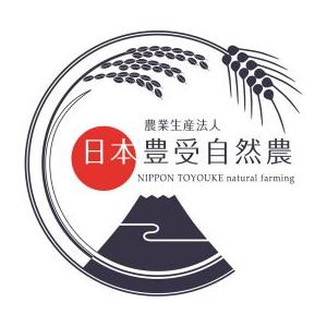 農業法人日本豊受自然農株式会社