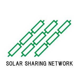 一般社団法人ソーラーシェアリング協会
