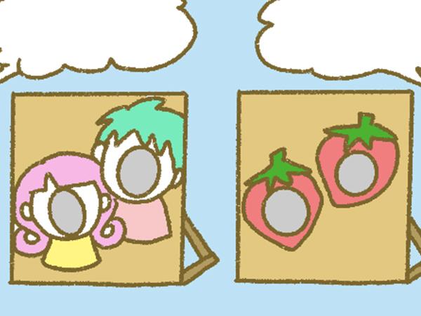 漫画「宮崎に移住した農家の嫁日記」【第136話】顔出しパネルは恥ずい?