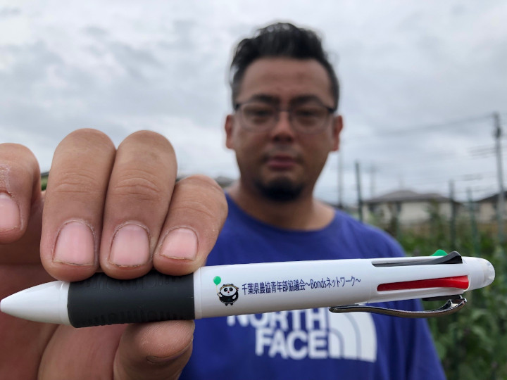 若手農家のチームが被災地を支援、募金で集めた100万円