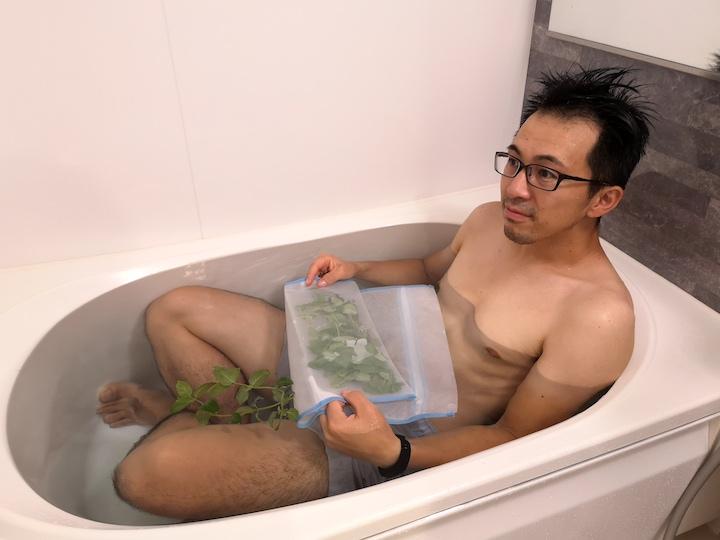 ハーブ風呂に入っている写真