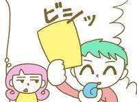 漫画「宮崎に移住した農家の嫁日記」【第135話】注意喚起の方法