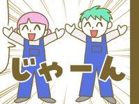 漫画「宮崎に移住した農家の嫁日記」【第134話】観光農園のユニフォーム