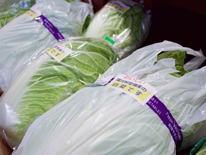 丸谷さんイチオシの湯川産の白菜をはじめ、店内には大根やかぶ、きのこなどこれからの季節に欠かせない食材がズラリ