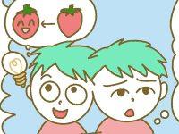 漫画「宮崎に移住した農家の嫁日記」【第133話】いちごの擬人化