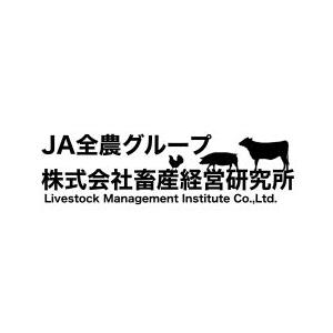 株式会社畜産経営研究所