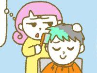 漫画「宮崎に移住した農家の嫁日記」【第138話】髪色の宣伝効果