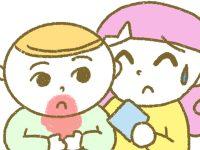 漫画「宮崎に移住した農家の嫁日記」【第144話】ママがよろこぶサービス