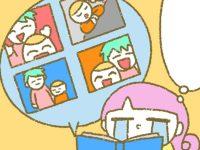 漫画「宮崎に移住した農家の嫁日記」【第146話】ママと写真撮影