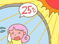 漫画「宮崎に移住した農家の嫁日記」【第147話】いちご狩りの暑さ対策