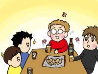 漫画「跡取りまごの百姓日記」【第83話】二十歳の農大生