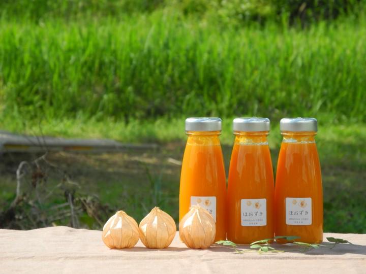オレンジチェリージュース