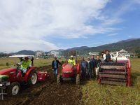 農業は夢の観光事業への扉! 丹沢そば農業アカデミー