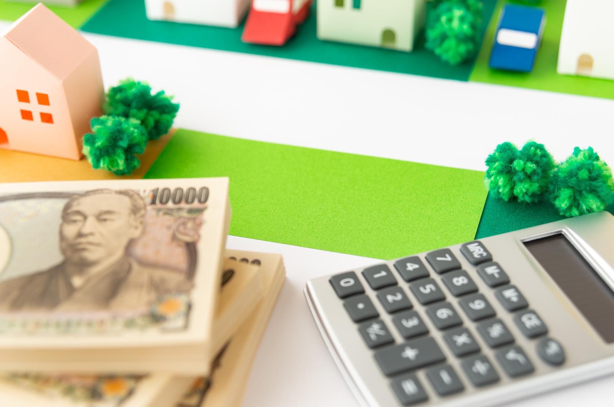 土地売却にかかる税金はいつ払う?税額シミュレーションや特別控除についても解説
