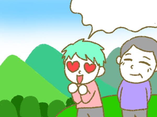 漫画「宮崎に移住した農家の嫁日記」【第151話】山奥の茶畑にほれる