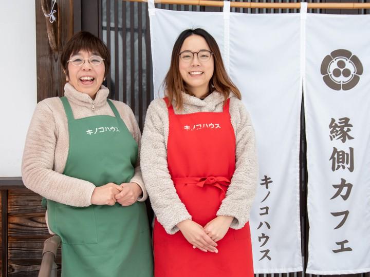 人が集い、行き交う「縁側カフェ」へ。安定経営を目指した、6次産業化への挑戦