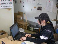 労務管理は愛~農場とスタッフが成長するツール、LINE WORKSの話~