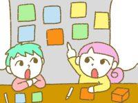 漫画「宮崎に移住した農家の嫁日記」【第150話】観光農園の課題と反省