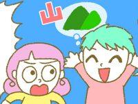 漫画「宮崎に移住した農家の嫁日記」【第152話】山に移転を決意する