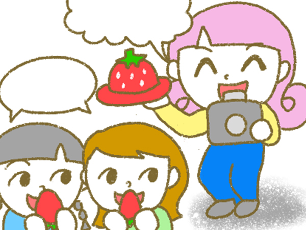 漫画「宮崎に移住した農家の嫁日記」【第148話】写真撮影のコスプレグッズ
