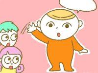 漫画「宮崎に移住した農家の嫁日記」【第149話】お客様受けする看板娘