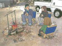 漫画【第11話】鬼退治の聖地で出会った若者農家