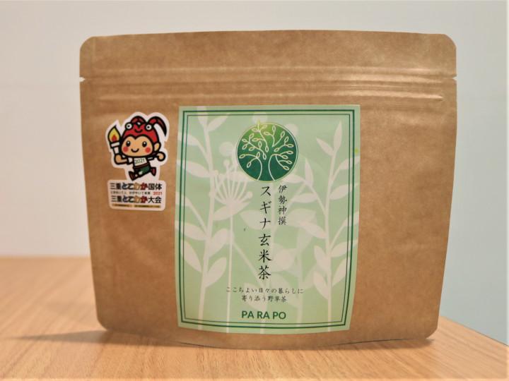 スギナ玄米茶