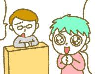 漫画「宮崎に移住した農家の嫁日記」【第154話】初期投資は補助金頼み?