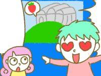 漫画「宮崎に移住した農家の嫁日記」【第156話】山移転の利点・欠点